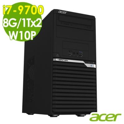 ACER VM6660G商用電腦 i7-9700/8G/1TBx2/W10P