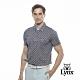 【Lynx Golf】男款純棉雙絲光小花印花胸袋款短袖POLO衫-深藍色 product thumbnail 2