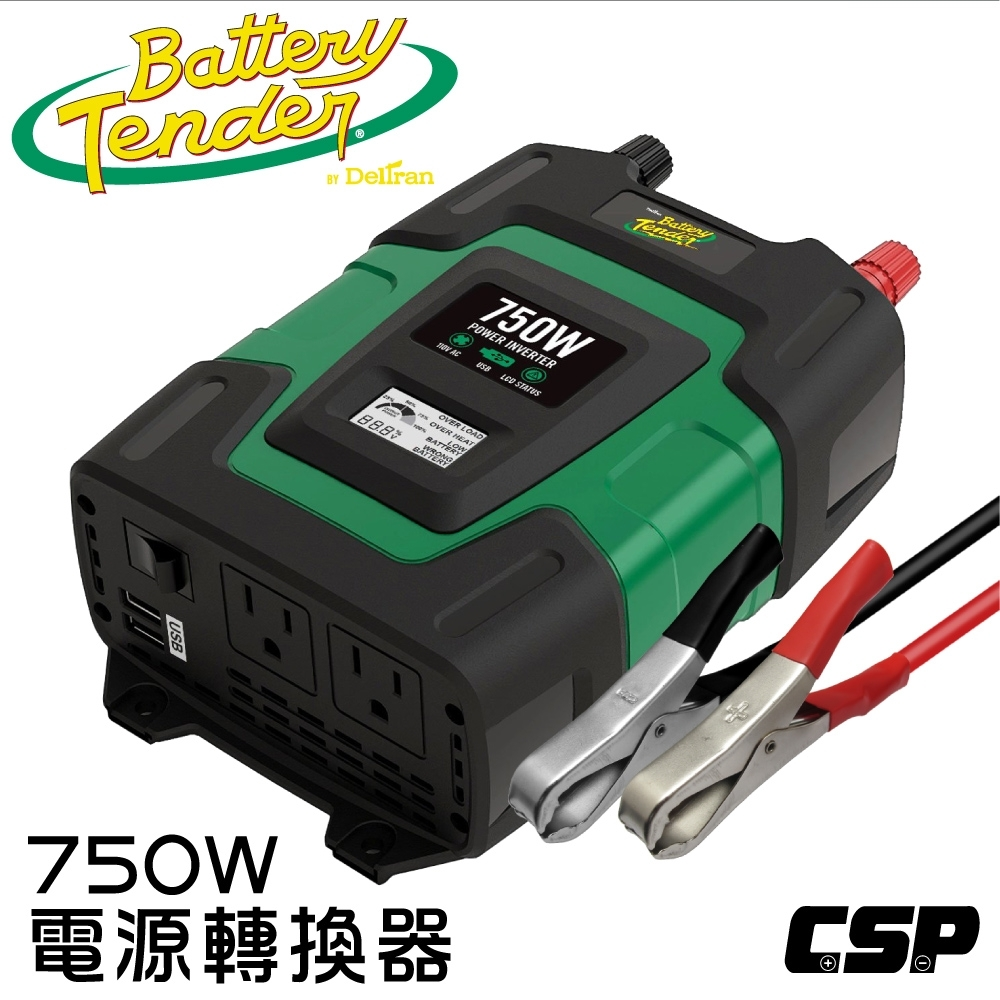 【Battery Tender】電源轉換器750W 模擬 正弦波 戶外露營 街頭表演 行動辦公室 逆變器 DC-750W