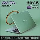 AVITA LIBER 14吋筆電 i7-8550U/8G/256GB SSD 幸運草
