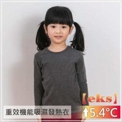 貝柔EKS重效機能吸濕發熱保暖衣_兒童圓領(麻灰)