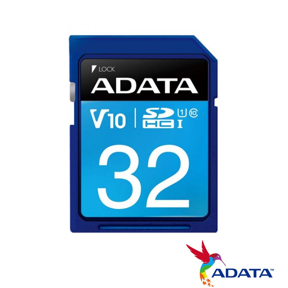 ADATA 威剛 32G 100MB/s SDHC UHS-I U1 V10 記憶卡 @ Y!購物