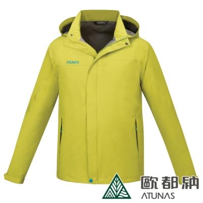 【ATUNAS 歐都納】男款綠森林防水防風透氣輕量外套A-G1701M黃綠/零碼/休閒旅遊/登山健行穿搭