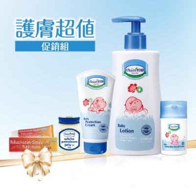 【貝恩】嬰兒保濕護膚超值組 (內含乳液/按摩膏/凡士林)
