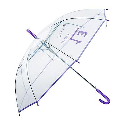 樂嫚妮 自動開直立雨傘-數字風