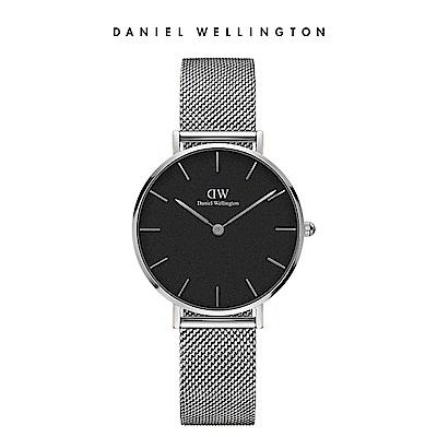 DW 手錶 官方旗艦店 32mm銀框 Classic Petite 星鑽銀米蘭金屬錶
