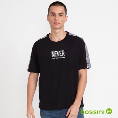 bossini男裝-寬版T恤04黑