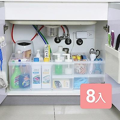 創意達人諾可隔板多用途整理盒豪華組(附輪)8入組