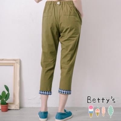 betty's貝蒂思 半鬆緊圓口袋長褲(綠色)