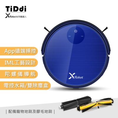 TiDdi陀螺儀導航機器人Xrobot系列V560 APP電控水箱