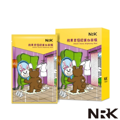 NRK 牛爾【任2件5折起】熊果素極緻美白面膜10入