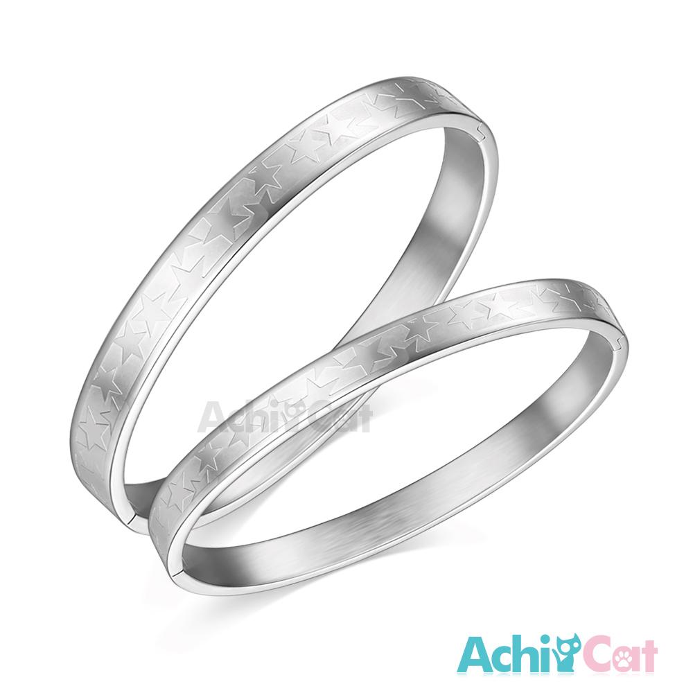 AchiCat 白鋼情侶手環 耀眼夜空(銀色)