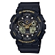 CASIO卡西歐G-SHOCK雙顯腕錶-黑黃(GA-100GBX-1A9) product thumbnail 1