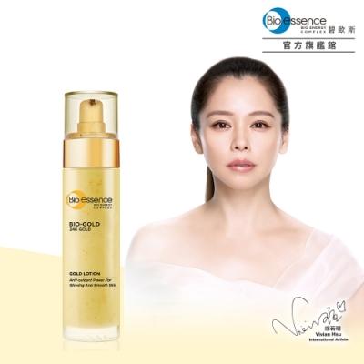 Bio-essence碧歐斯 BIO金萃黃金滋養乳100ml(乳液)