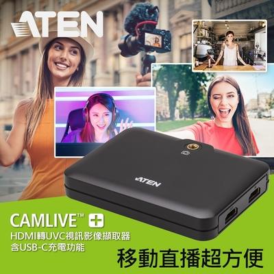 ATEN HDMI 轉 UVC 視訊影像擷取器 含USB-C充電功能 (UC3021)
