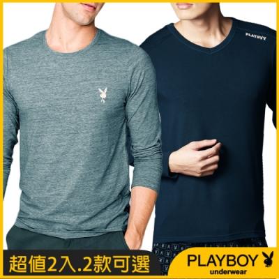 [時時樂!限時激降] PLAYBOY刷毛蓄熱長袖衫/厚暖精梳棉長袖衫(2件組)