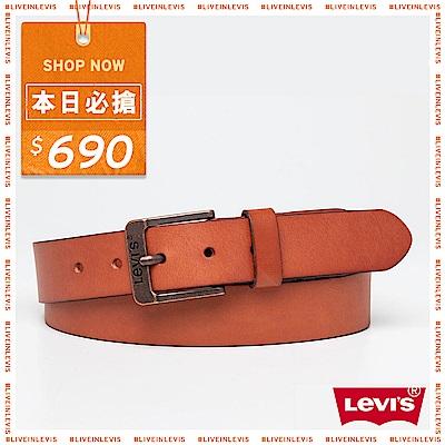 Levis 皮帶 時尚針扣 仿舊設計