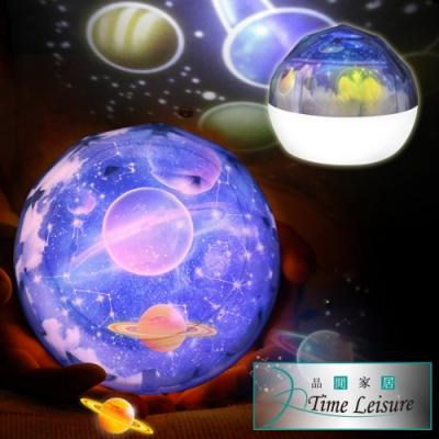 Time Leisure USB夢幻星空旋轉投影小夜燈禮物