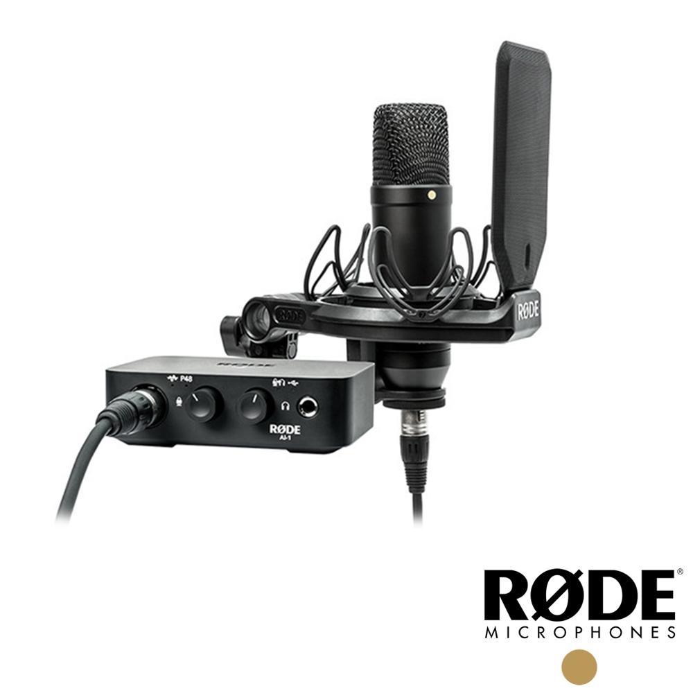 RODE 麥克風套組 NT1 + 錄音介面 (含麥克風線) AI1【公司貨】