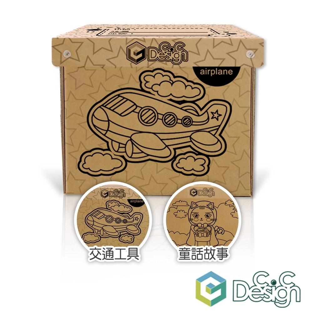 【C.C Design】台灣製 專利畚斗型 瓦楞紙收納箱 快樂塗鴉款 2入