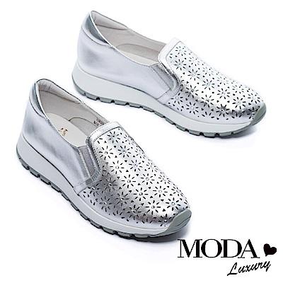 休閒鞋 MODA Luxury 雕花水鑽全真皮厚底休閒鞋-銀