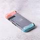 任天堂 Switch Lite 半透明保護殼 內磨砂材質 防摔TPU殼 product thumbnail 1
