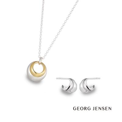 Georg Jensen 喬治傑生 - CURVE系列套組-項鏈+ 耳環S