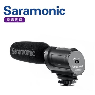 Saramonic楓笛 超心型指向電容式麥克風 SR-PMIC1(彩宣公司貨)