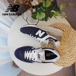 [New Balance]復古運動鞋_中性_深藍色_CM997HHE-D楦(