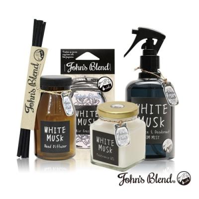 John's Blend 室內香氛擴香膏+擴香瓶+香氛掛片+除臭噴霧(白麝香味-4入組)