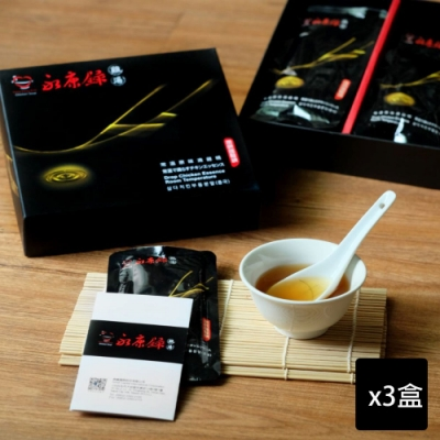 【永康錄】原味滴雞精(10包/盒)x3盒組