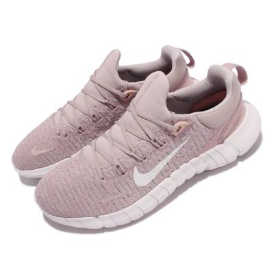 Nike Free RN 5 Next Nature 女鞋 慢跑鞋 輕量 襪套 貼合包覆 避震泡棉 粉紫 白 CZ1891-004