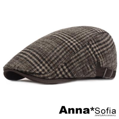 【2件69折】AnnaSofia 英倫格紋 毛呢鴨舌帽小偷帽(深咖系)