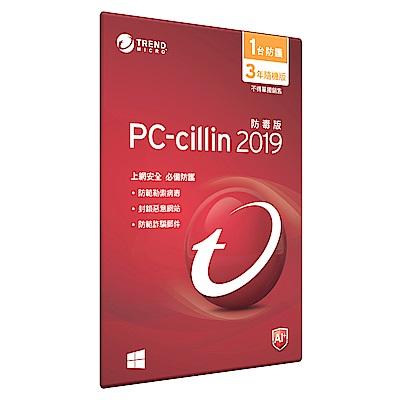 PC-cillin 2019 三年一台防毒隨機搭售版