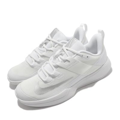 Nike 網球鞋 Vapor Lite HC 運動 女鞋 透氣 支撐 包覆 避震泡棉 運動 白 銀 DC3431-133