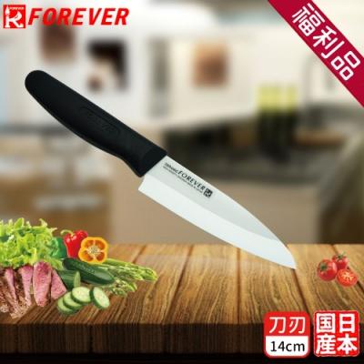 (福利品)FOREVER 日本製造鋒愛華高精密陶瓷刀14CM(白刃黑柄)