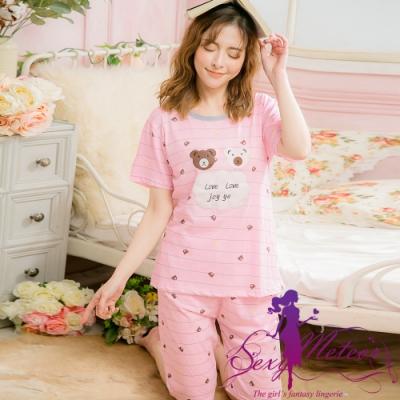 睡衣 全尺碼 條紋熊熊貼布牛奶絲短袖二件式睡衣組(童心粉) Sexy Meteor