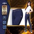 5B2F【五餅二魚】復古丹寧褲