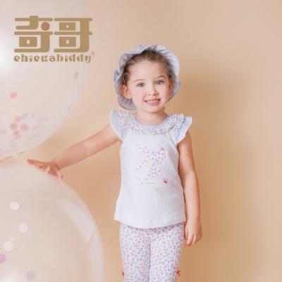 奇哥 水果甜心小櫻桃短袖套裝 (3-5歲)
