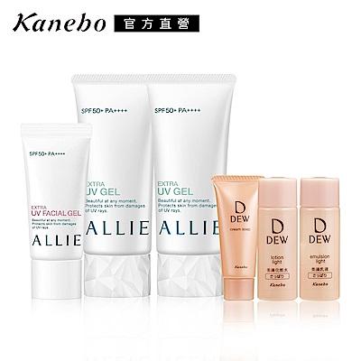 Kanebo 佳麗寶 ALLIE EX UV高效防曬水凝乳旅遊必敗全方位組