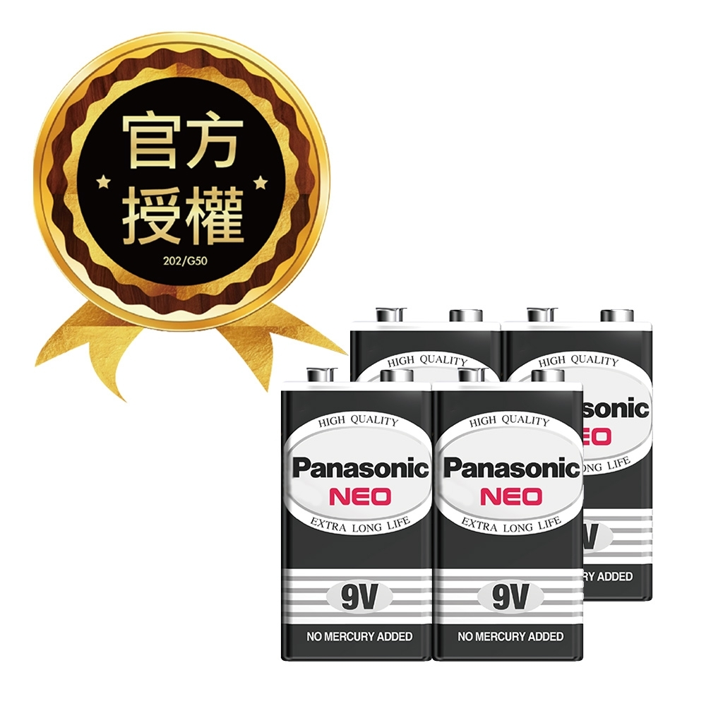 Panasonic 國際牌 NEO 黑色錳乾電池 碳鋅電池 9V專用電池(4入)