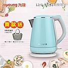 九陽公主系列不鏽鋼快煮壺-K15-F023M(藍)