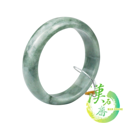 【漢石齋】天然A貨 細豆青飄花種 翡翠手鐲(手圍18.1 /版寬16.8mm)