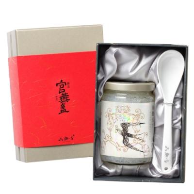 品御方 淨燕盞禮盒(350g/瓶)