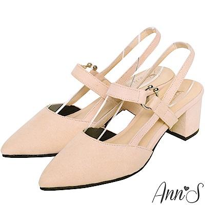Ann'S迷人美女-拉帶露後跟好走粗跟尖頭鞋-粉杏
