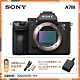SONY A7III (A7M3) 單機身(公司貨) product thumbnail 1