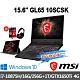 (送MAG161V隨身螢幕) msi微星 GL65 10SCSK-037TW 15.6吋電競筆電(i7-10875H/16G/256G+1T-16G特仕版) product thumbnail 1