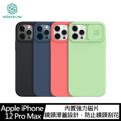 NILLKIN Apple iPhone 12 Pro Max 潤鏡磁吸液態矽膠殼