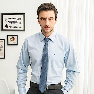 Valentino Rudy范倫鐵諾.路迪 超細纖維長袖襯衫-淺湖藍(暗釘扣)