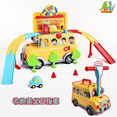 Playful Toys 頑玩具 收納乘坐工程車